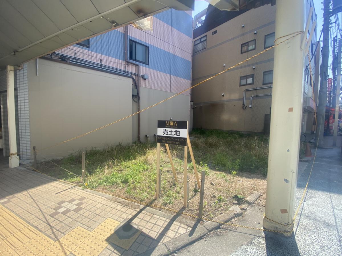 横浜市神奈川区大口通の土地